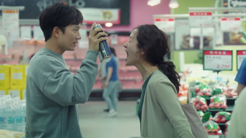 知ってるワイフはAmazonプライムやNetflixで見れる?無料動画はある? | 韓国ドラマキュンキュン